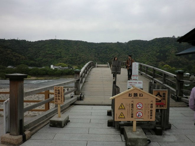 錦帯橋入り口