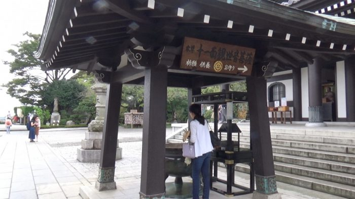鎌倉長谷寺 線香場