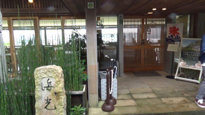 鎌倉長谷寺 食事処入り口