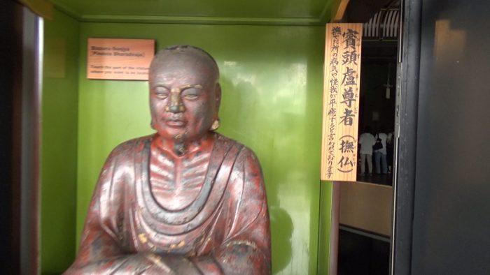 鎌倉長谷寺 賓頭盧尊者