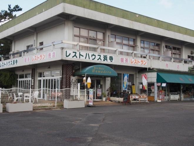 浜寺公園_レストラン