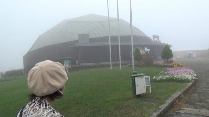 マザー牧場 アグロドーム外観