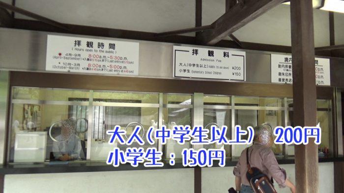 鎌倉大仏(高徳院) 券売所