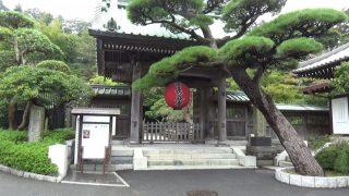 鎌倉長谷寺 山門
