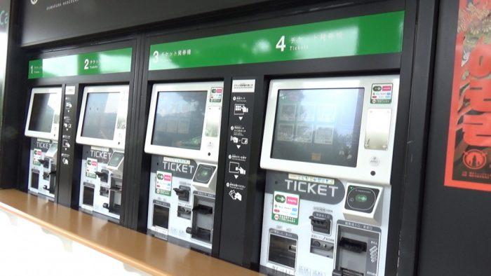 鎌倉長谷寺 チケット発券機