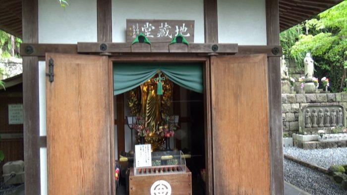 鎌倉長谷寺 地蔵堂